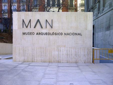 entrada_man